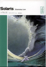 Kokusho_kanko_kai_japan_2004_n_2