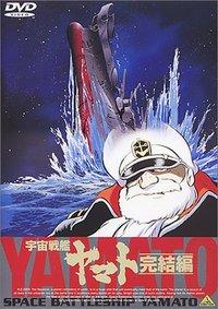 Yamato5_2