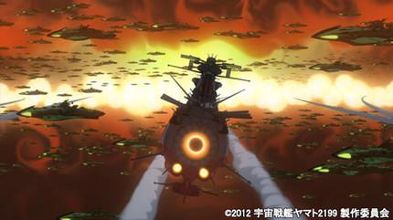 Yamato2199_b_18_01_web