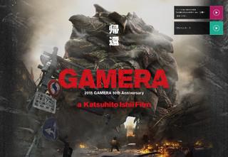 Gamera35